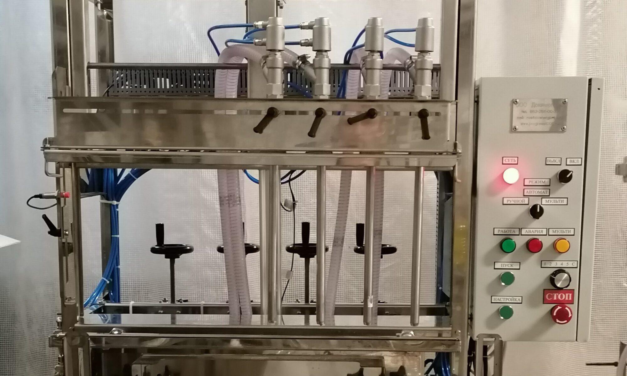 Progress - оборудование для розлива